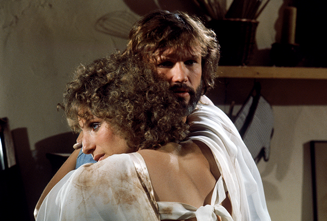 A Star is Born Barbra Streisand plays Esther Hoffman and Kris Kristofferson as John Norman Howard