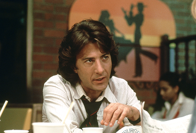 dustin hoffman pictured in all the president's men