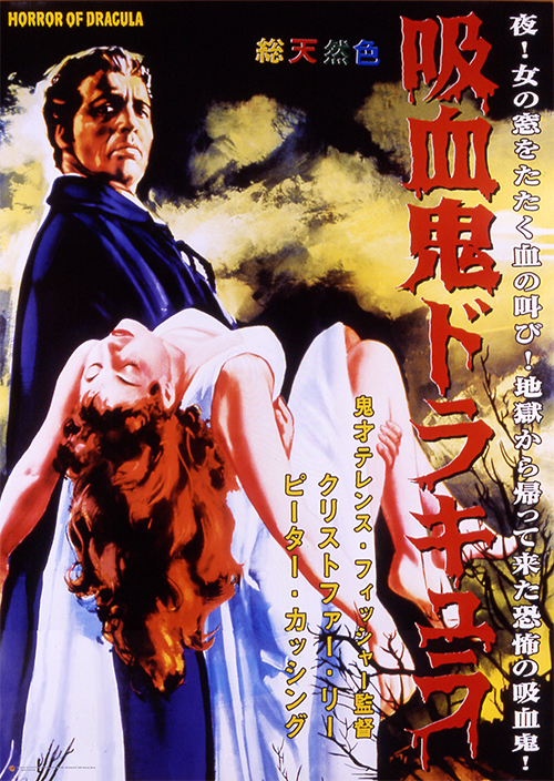Horror of Dracula international poster