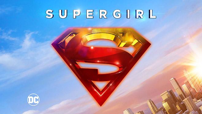 Supergirl shield